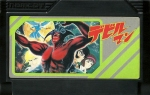 Devil Man - Famicom