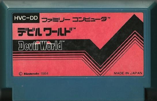Devil World (Pulseline)