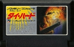 Die Hard - Famicom