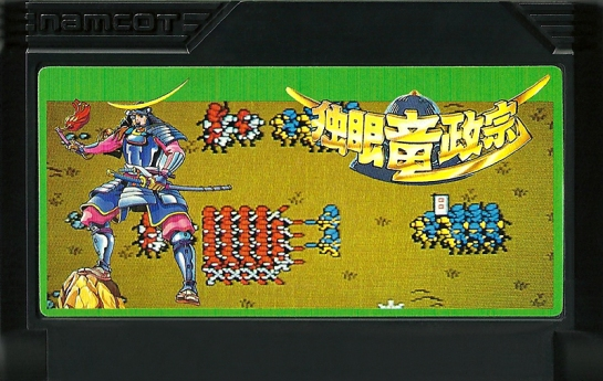 Dokuganryuu Masamune - Famicom