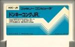 Donkey Kong Jr. (Pulseline) - Famicom