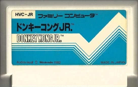 Donkey Kong Jr._500