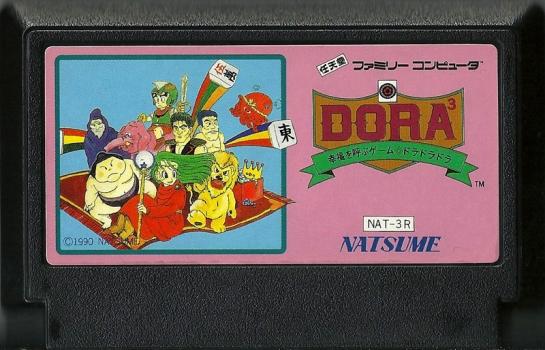 Dora Dora Dora Koufuku wo Yobu Gemu_