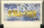 Double Moon Densetsu - Famicom