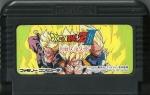 Dragon Ball Z 3 Retsu Sen Jinzoo Ningen - Famicom