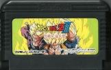 Dragon Ball Z 3 Retsu Sen Jinzoo Ningen