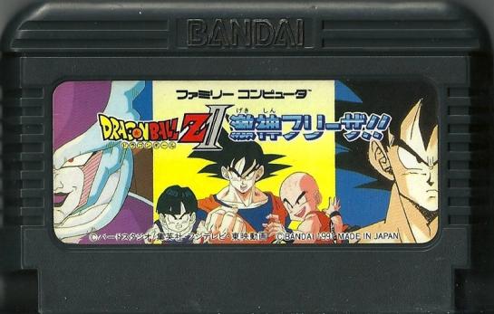 Dragon Ball Z II - Gekishin Furiza!!
