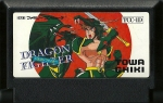 Dragon Fighter - Famicom