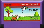 Duck Hunt - Famicom