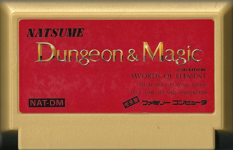 Dungeon & Magic Swords of Element - Famicom
