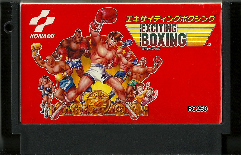 Exciting Boxing - Famicom
