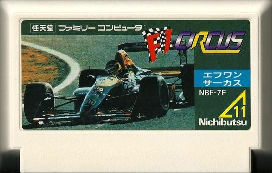 F1 Circus_