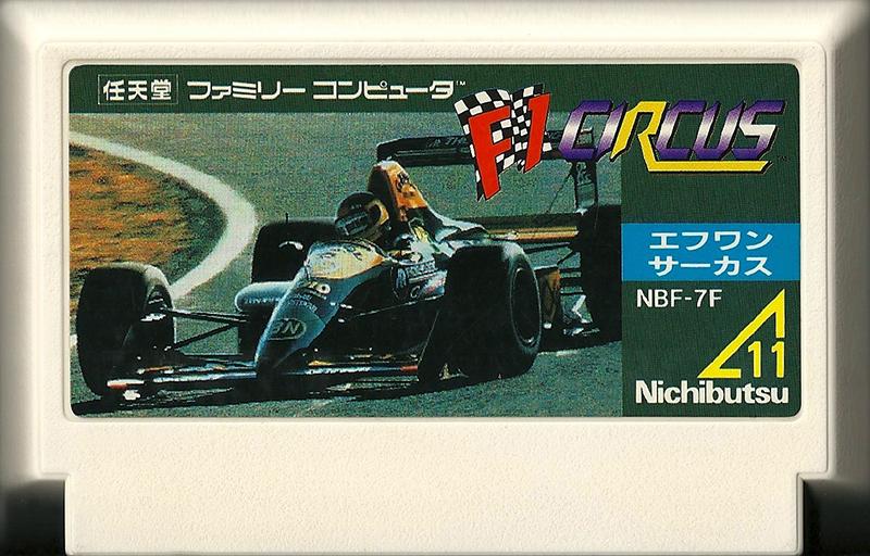 F1 Circus - Famicom