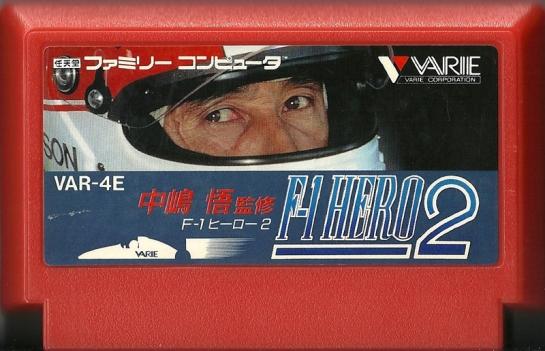 F1 Hero Nakajima Satoru