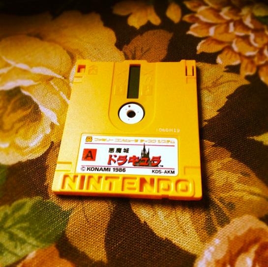 Famicom Disk System Contest