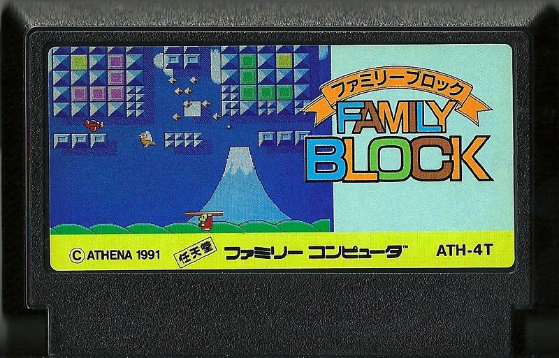 Family Block - Famicom