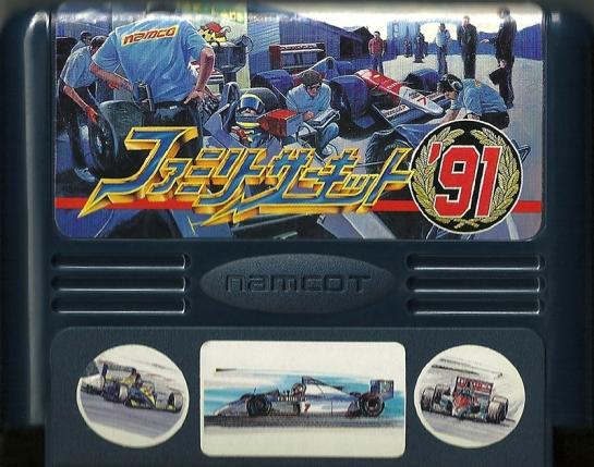 Family Circuit '91 - Famicom