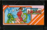Family Mahjong II Shanghai no Michi - Famicom