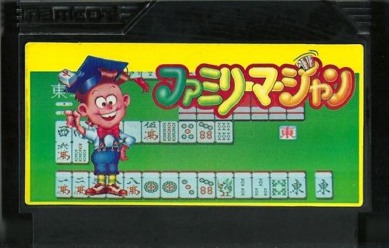 Family Mahjong