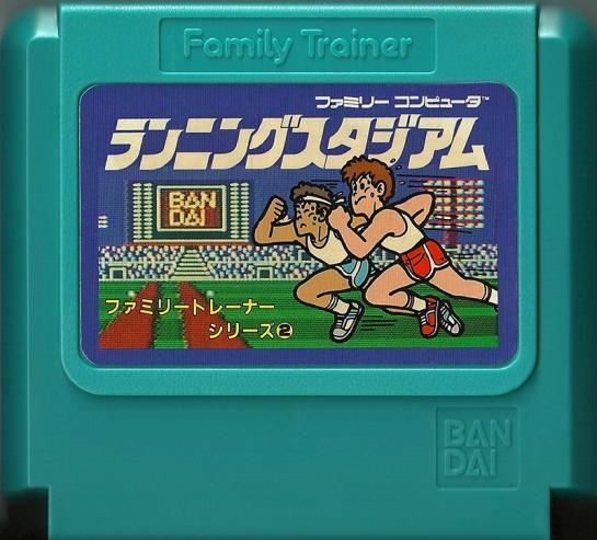Family Trainer 2 Running Stadium - Famicom