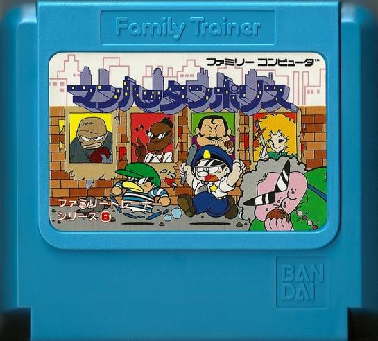 Family Trainer 9 Manhattan Police - Famicom
