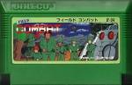 Field Combat - Famicom