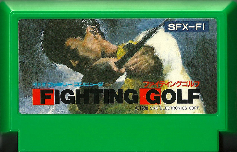 Fighting Golf - Famicom