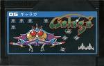 Galaga - Famicom