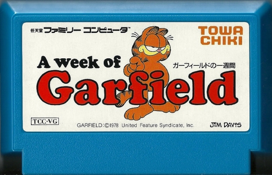 Garfield no Ichi Shūkan (A Week of Garfield)