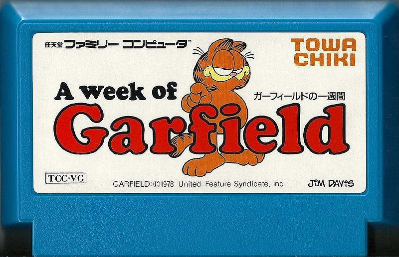 Garfield no Ichi Shūkan (A Week of Garfield) - Famicom