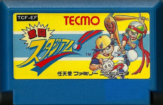 Gekitō Stadium (bad news baseball) - Famicom
