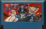 Ginga no Sannin - Famicom
