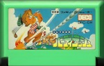Golf Club Birdie Rush - Famicom