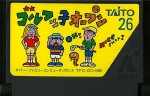 Golf Ko Open - Famicom