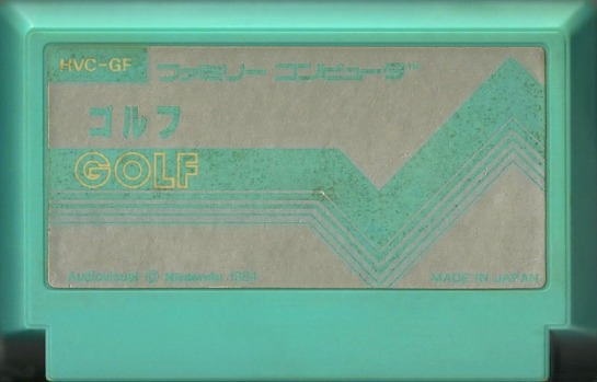 Golf (Pulseline) - Famicom
