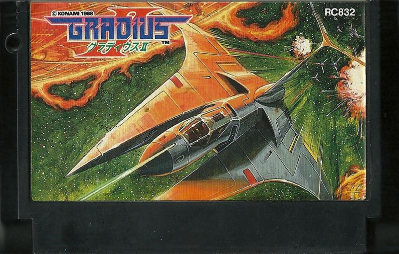 Gradius 2 – Famicom   Retro Video Gaming