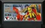 Grand Master - Famicom