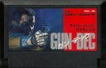 Gun Dec - Famicom