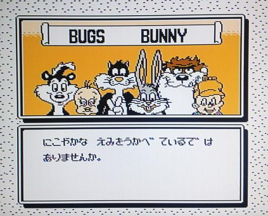 Happy Birthday Bugs Bunny