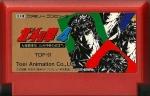Hokuto No Ken 4 - Famicom