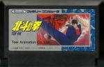 Hokuto no Ken - Famicom