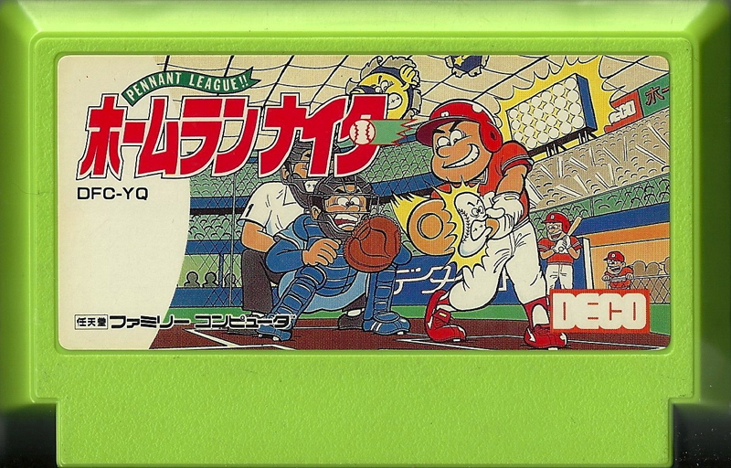 Home Run Nighter Pennant League!! - Famicom