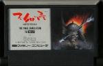 Hototogisu - Famicom
