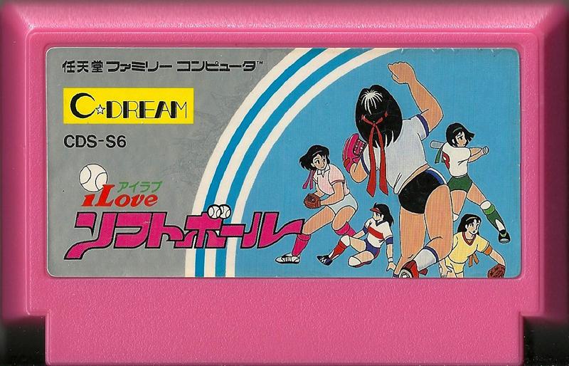 I Love Softball - Famicom