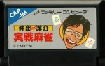 Ide Yōsuke Meijin no Jissen Mahjong - Famicom