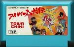 Idol Hakkenden - Famicom