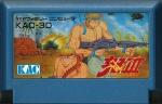 Ikari III - Famicom