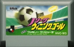 J-League Winning Goal - Famicom