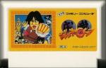 Jackie Chan - Famicom