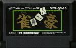 Jangou - Famicom